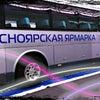 Фото Сибирь