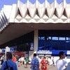 Фото Автовокзал