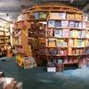 Rahva Raamat Bookshop