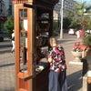 Фото АВИАМИР-Красноярск