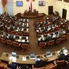 Фото Законодательное собрание Красноярского края
