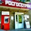 Фото Росгосстрах, ООО