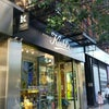 Kiehl's Upper West Side Store