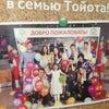 Фото Тойота-Центр-Ростов, ООО