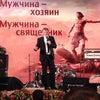 Фото Афонтово
