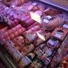 Фото Тавровские мясные лавки