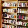 Фото Городская библиотека №9