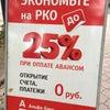Фото ОАО Альфа-Банк
