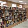 Фото Библиотека имени Н. А. Некрасова