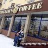 Фото Traveler`s Coffee