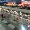 Aeroporto Internacional de Curitiba - Afonso Pena, Photo added:  Saturday, April 20, 2013 12:43 AM