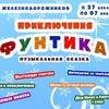 Фото ДК им. к. Маркса