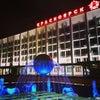 Фото Красноярский городской совет депутатов