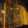 Фото Золотой мир