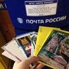 Фото Воронежский Почтамп