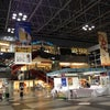 New Chitose Airport, Photo added:  Tuesday, August 6, 2013 12:46 PM
