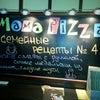 Фото Мама Pizza