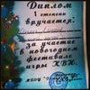 Фото Гимназия №7