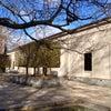 Frick Art & Historical Center