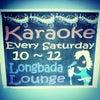 Longbada Lounge