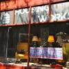 Housing Works Chelsea Thrift Shop