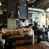 Vivace Espresso Bar