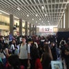 Aeropuerto Internacional Alejandro Velasco Astete, Photo added:  Tuesday, July 24, 2012 9:14 PM