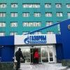 Фото Газпром-Югра