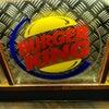 Burger King - Eurotunnel Folkestone