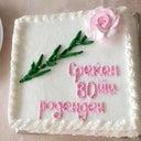 aleksandra-stojanova-126541719