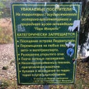 aleksei-ukrainskii-2459562