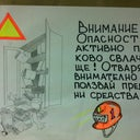 raya-nikolova-3601021