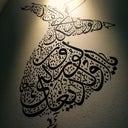 abdullah-daler-64319192