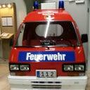 gunter-bugar-66600592