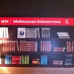 WOW! На втором этаже в кофейне Coffee city есть мобильная библиотека МТС! Отличная подборка литературы, есть книги даже на английском языке!