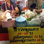 Photo taken at ร้านอร่อย (Raan Aroi) by tTs T. on 3/11/2014