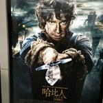 Photo taken at Broadway Cinema 百老匯戲院 by Oscar C. on 12/31/2014
