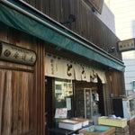 Photo taken at 築地 安達屋 by Meg S. on 4/15/2015