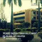 Photo taken at Pejabat Daerah / Tanah Hulu Langat by Amirus Anis D. on 2/27/2013