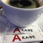 Фото А кафе в соцсетях
