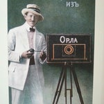 Фото Краеведческий музей в соцсетях