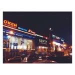 Фото ТЦ Центр Галереи Чижова в соцсетях