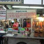 Photo taken at ลาบสารคาม by Parn L. on 3/27/2013