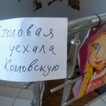 Фото Антикафе Посиделки в соцсетях