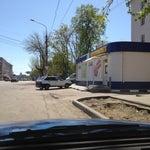 Фото Центрторг №25 в соцсетях