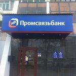 Фото Промсвязьбанк в соцсетях