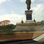 Photo taken at ศาลจังหวัดอยุธยา (Ayutthaya Provincial Court) by Koy Koy N. on 5/31/2012