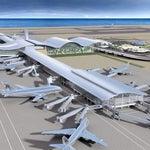 Bendrqasim international airport bosaso