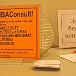 Фото MBA Consult в соцсетях