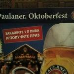 Фото Бавария в соцсетях
